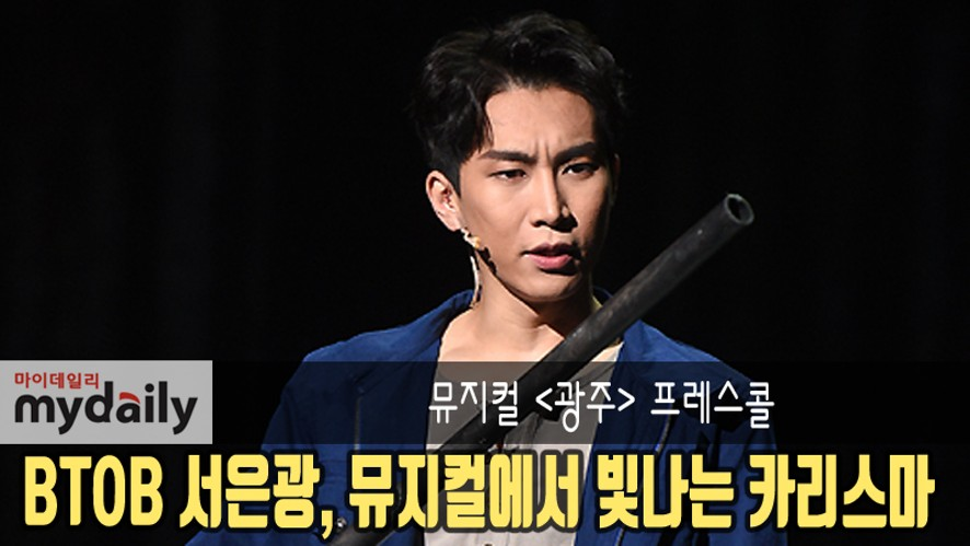 [BTOB EUNKWANG] attends the press conference of the musical press call '광주'