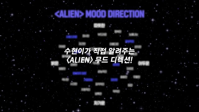 """LEE SUHYUN - """"ALIEN"""" MOOD DIRECTION as Taught By Suhyun Herself"""