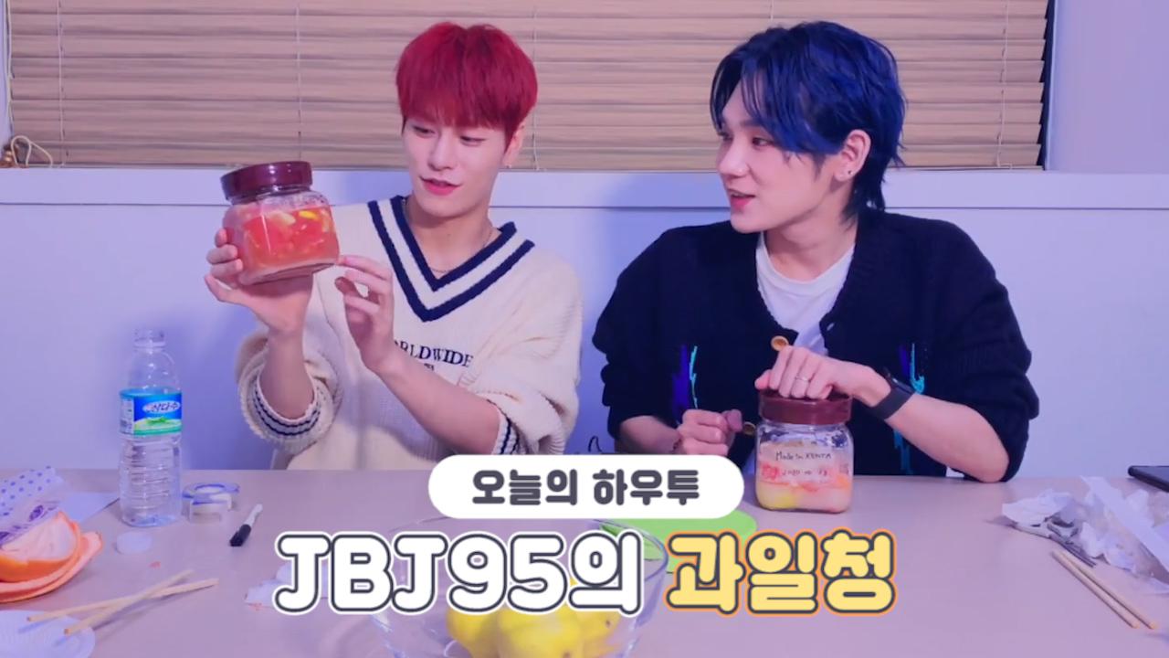 [VPICK! HOW TO in V] JBJ95의 과일청🍋🍊 (HOW TO COOK JBJ95's fruit marmalade)