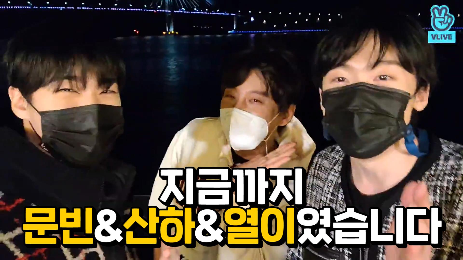 [ASTRO] 딴콩이 보여주는 바다라면 나는 오션뷰보다 딴콩뷰✨🌊 (MOONBIN&SANHA's V in MOKPO with ChiYeul)