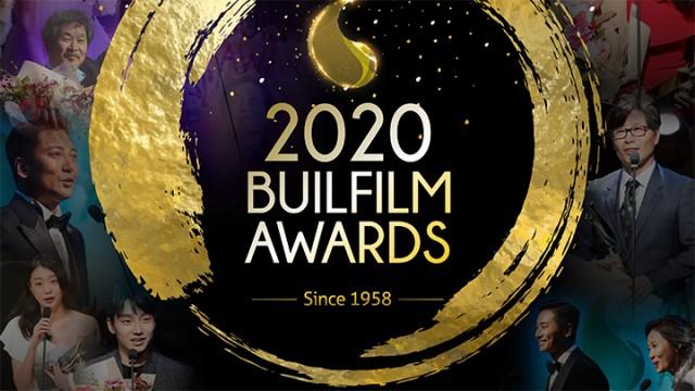 [FULL] 2020 'BUIL FILM AWARDS' Awards Ceremony