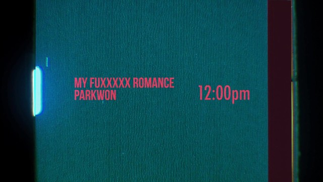 박원 (PARK WON) - My fuxxxxx romance 12:00 pm