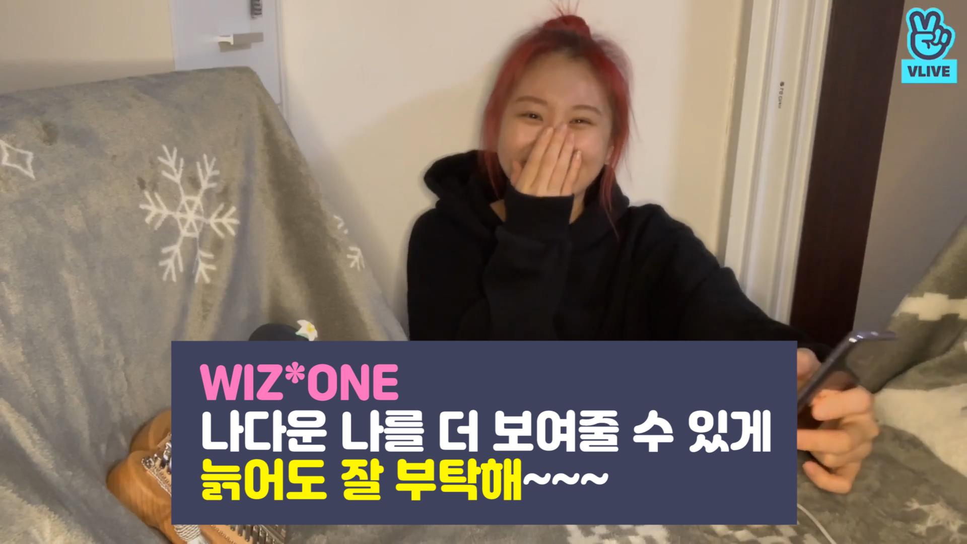 [IZ*ONE] 처음부터 마지막까지 아이즈원이니까 늙잘부❣️ (ChaeYeon imagining about her future)