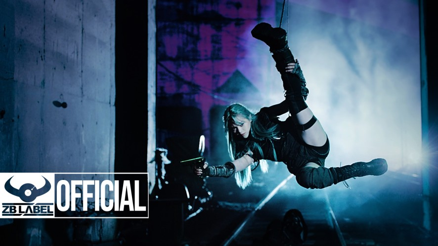 AleXa(알렉사) - Revolution[MV TEASER]
