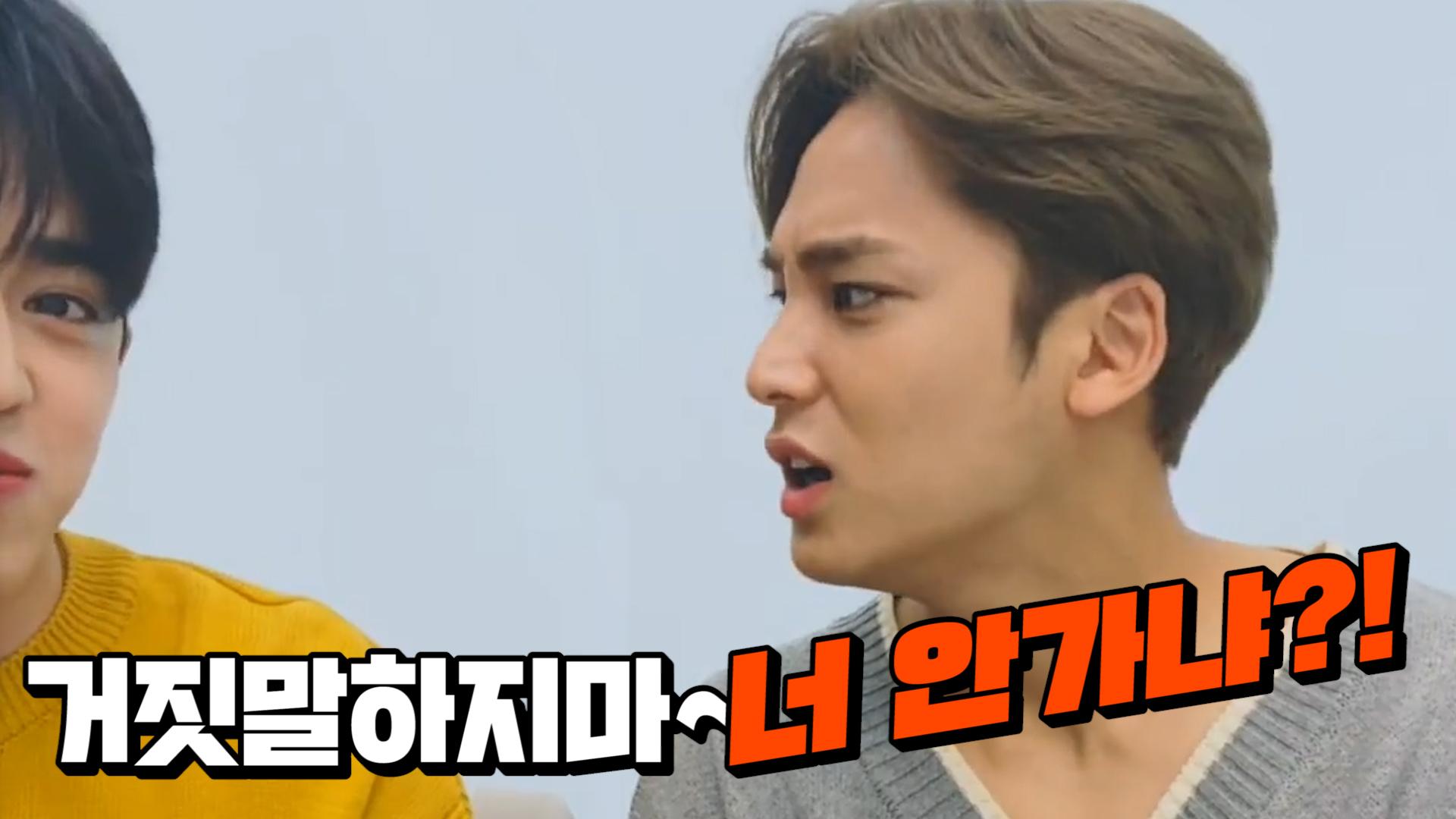 [SEVENTEEN] 유치깜찍뽕짝의 응답하라 0526 민규네➰😆 (MINGYU&SCOUPS fighting childishly)