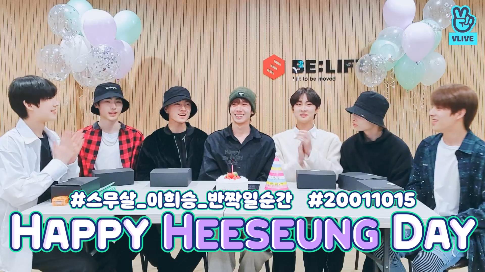 [ENHYPEN] 🎉멋있고 다 잘하는 만능인 히뜽 생일축하해💖 (HAPPY HEESEUNG DAY!)