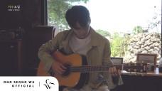 "ONG SEONG WU - [LEE SOO DAY] #1 - Meeting Lee Soo on ""More Than Friends"""