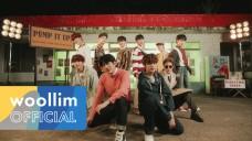 골든차일드(Golden Child) 'Pump It Up' MV (Choreography ver.)