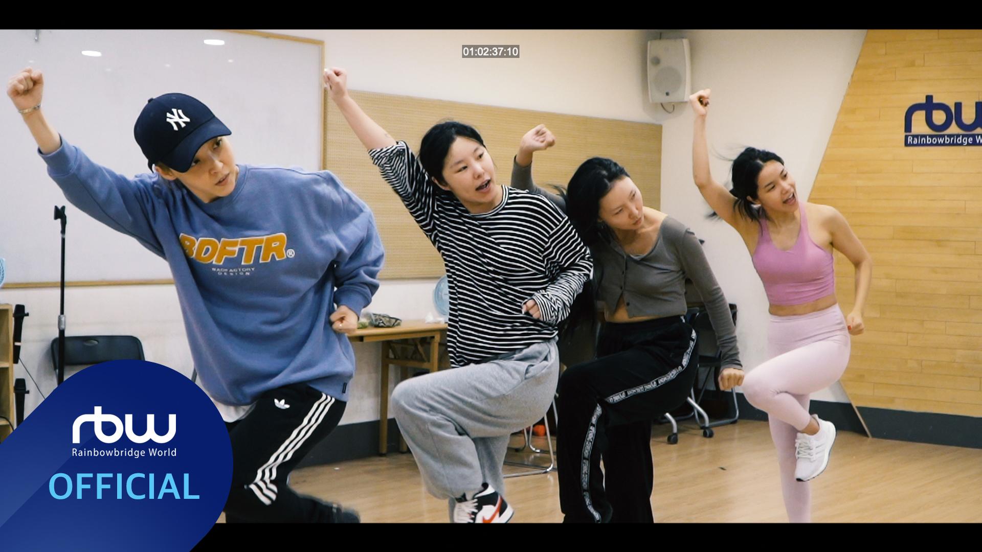 [마마무] '딩가딩가 (Dingga)' Choreography Practice Making Film