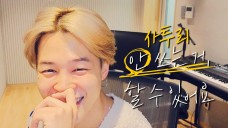 [BTS] ❣️ JIMIN's so cute dialect🥳
