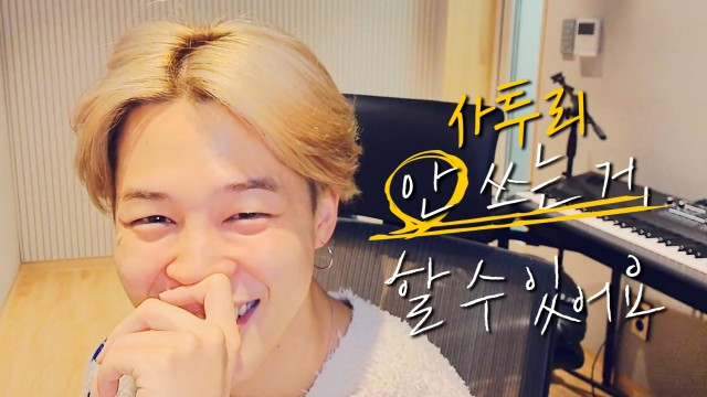 [BTS] ❣️ JIMIN's so cute dialect🥳