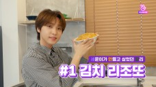 Dishes Made By Sewoon EP.1