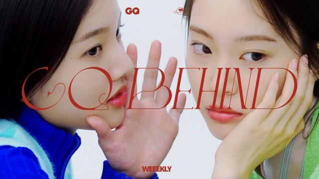 Weeekly(위클리) : 2020 GQ Korea BEHIND