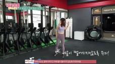 여자홈트레이닝 뱃살, 옆구리살, 허리살 빼는 단순하지만 효과 짱짱한 몸통돌리기