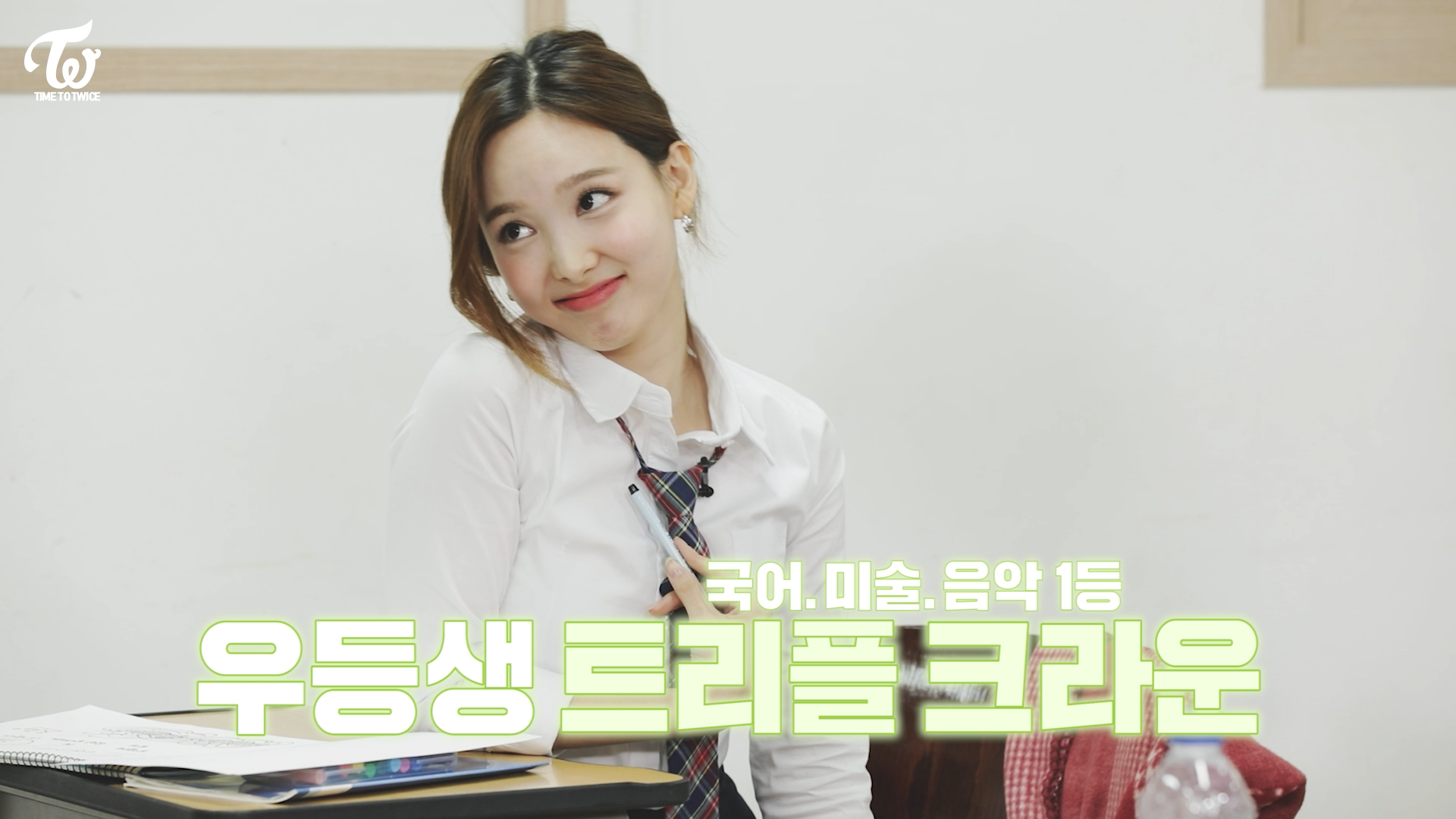 "TWICE REALITY ""TIME TO TWICE"" TDOONG High School EP.06"