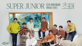 Beyond LIVE - SUPER JUNIOR 15th Anniversary Special Event – 초대(Invitation)​