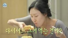 [선공개] 화사의 수제 케이크 만들기♨ 이것은 만들기인가 먹방인가?!