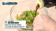 [HOT] bean sprout rice seasoning sauce recipe, 백파더 : 요리를 멈추지 마!