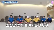 <SJ returns> Behind the Scenes