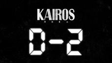 #카이로스 #KAIROS 배우 이세영 만나는 날 D-2!