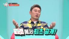 [선공개] 나는 자연인팀이다♨ 이승윤과 무적 스태프!!!