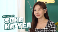 [Pops in Seoul] Emotional vocals! Song Ha-yea(송하예)'s Interview for 'Happy(행복해)'💙