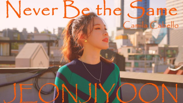 [cover] Camila Cabello - Never Be the Same COVER by 전지윤 | JEONJIYOON