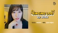 [VPICK! Singing Log] Cherry Bullet BORA's Singing Log🎤🎶