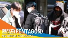 [뉴스엔TV] 펜타곤(PENTAGON), '잘생김에 다시 한번 보게 되는 비주얼' (불후의명곡)