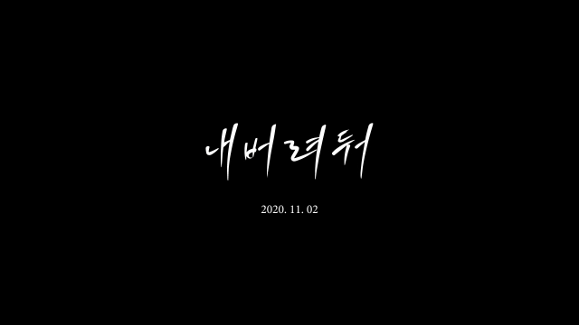 [Teaser] BXK – 내버려둬(NOYB) / Official Teaser