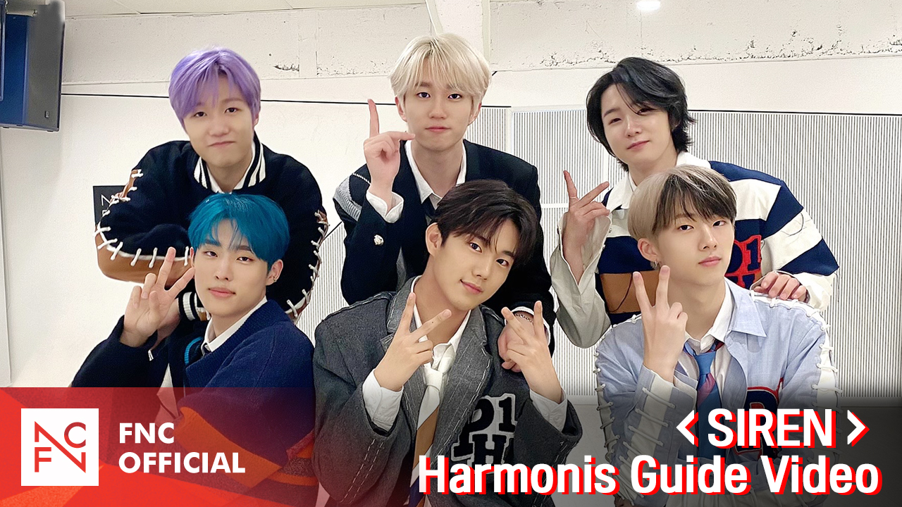 P1Harmony (피원하모니) [ SIREN ] Harmonis Guide Video