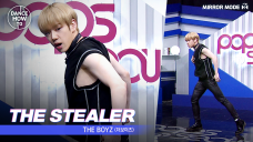 [K-POP DANCE] THE BOYZ(더보이즈)'s The Stealer(더스틸러🏃)