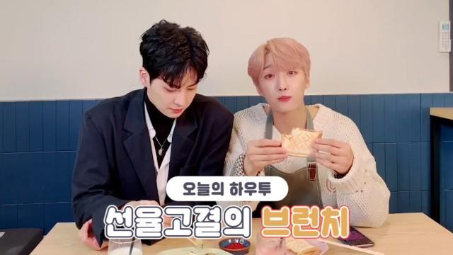 [VPICK! HOW TO in V] 선율고결의 브런치🥪🍳 (HOW TO COOK Sunyoul&Kogyeol's brunch)