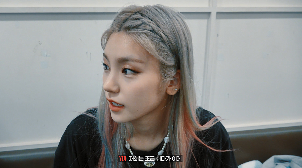"ITZY(있지) ""Not Shy"" BEHIND #6"
