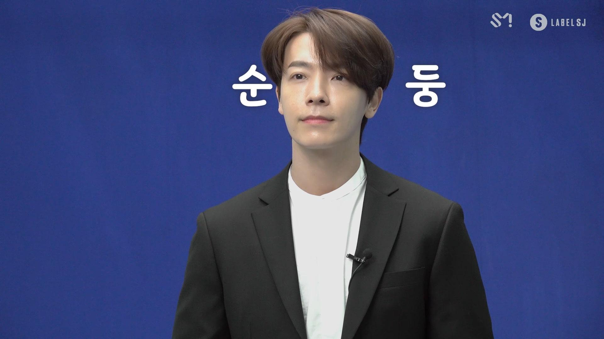 [SJ NEWS Ep.1 Behind Film] 슈주 뉴스 1회 비하인드 영상