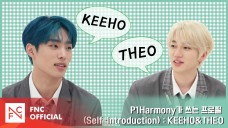 P1Harmony가 쓰는 프로필 (Self-introduction) : KEEHO&THEO