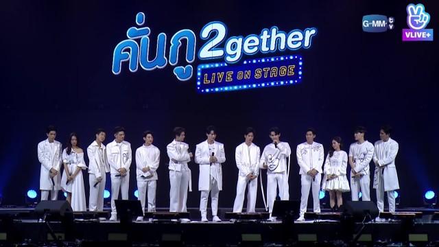 Kun-gu 2gether Live on Stage