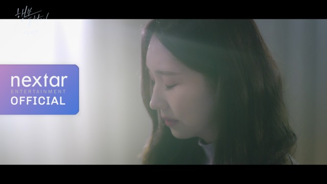 [Special Clip] 케이시(Kassy) _ '행복하니(Are you fine)'