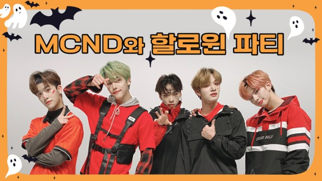 [REPLAY] 🎃 Halloween Party with MCND 👻