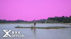 [Teaser] BXK – 내버려둬(NOYB) / Official Teaser