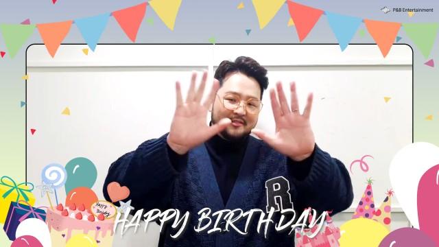 [💌P&B] Relay Message from TAEWOO🎉Happy Birthday to MINJUN🎉