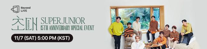 Beyond LIVE - SUPER JUNIOR 15th Anniversary Special Event – 초대(Invitation)