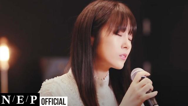 이수영 Lee Soo Young | 그리고 사랑해 (Remake ver.) Live Clip