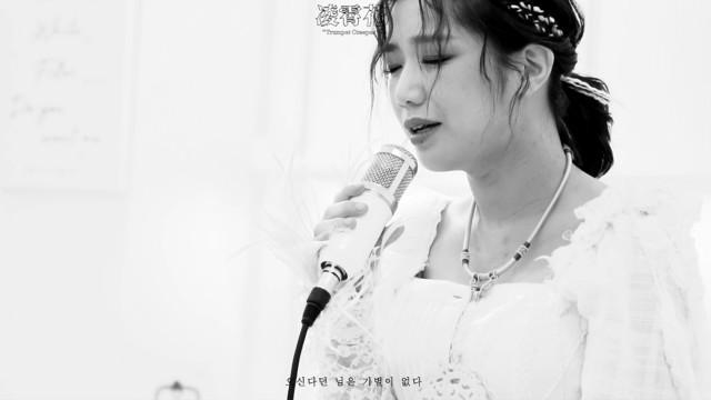 [Live] 안예은(AHN YEEUN)- '능소화(Trumpet Creeper)'