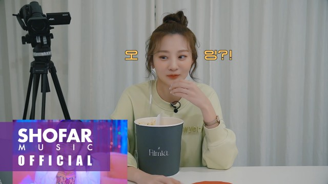 [Special Clip] 볼빨간사춘기 'Dancing Cartoon' & '빨간 립스틱' MV Reaction