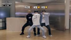 """IDEA"" Dance Tutorial with ""Role Model Again Taem"" l TAEMIN"