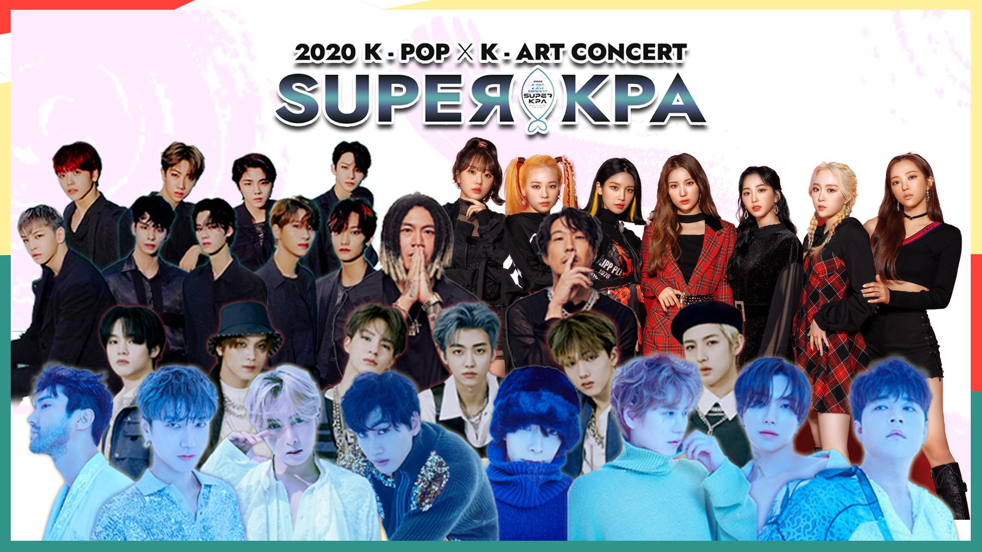 [비욘드 라이브-2020 K-POP x K-ART 콘서트 SUPER KPA]