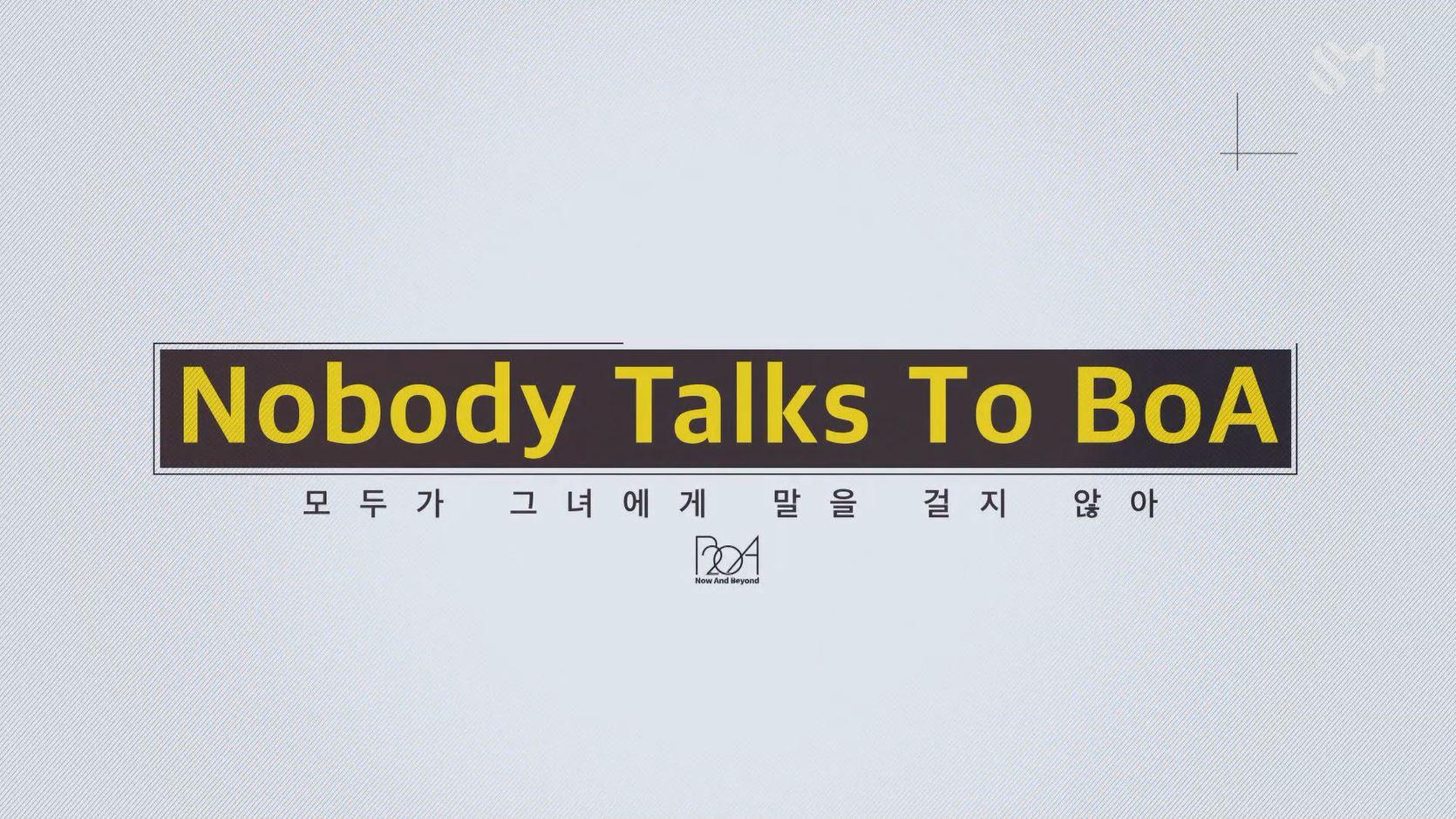 [EP.2] <Nobody Talks To BoA - 모두가 그녀에게 말을 걸지 않아> - No.1 But...
