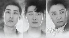 Musical <SONATA OF A FLAME> Kim Zy Chul   Yoo Seung Hyun   Lee Sun Keun ver.