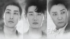 [Enter code number] Musical <SONATA OF A FLAME> Kim Zy Chul   Yoo Seung Hyun   Lee Sun Keun ver.
